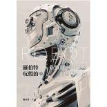 RobotNotReal
